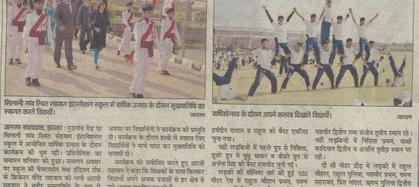 dainik-jagran-dated-7th-december-2014