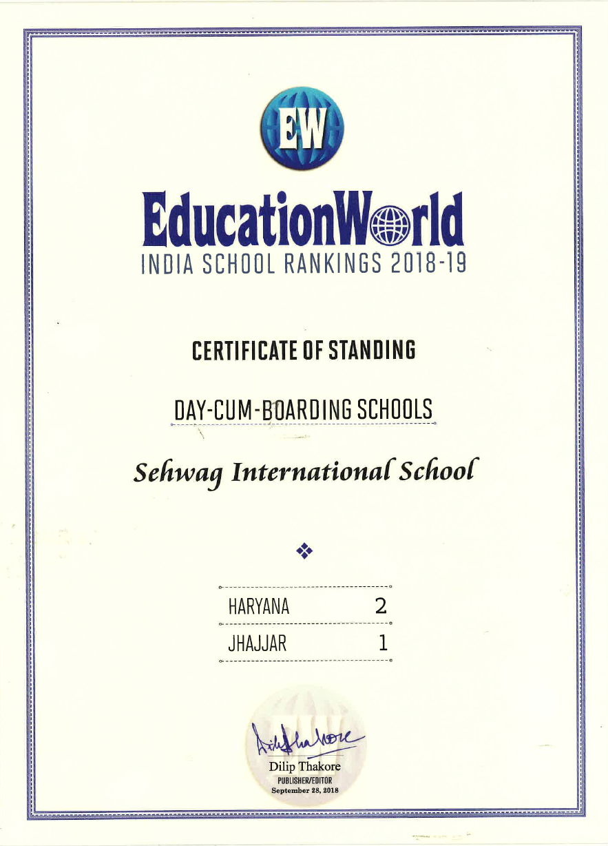 Education Worl 2018-19 Award