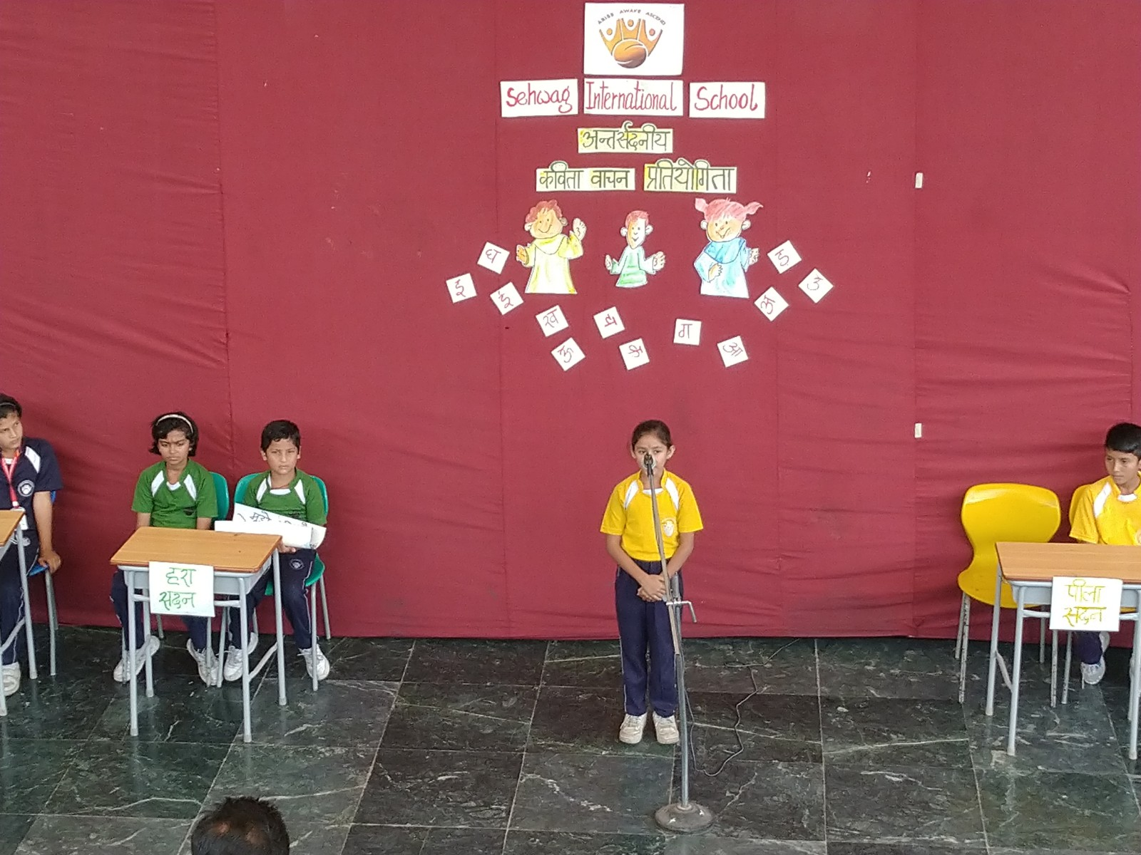 Inter-House Hindi Poetry Recitation Competition 2018